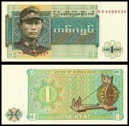 Бирма 1 кьят 1972 года UNC