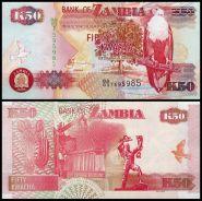 Замбия 50 квача 2008 ПРЕСС