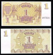 Латвия 1 латвийский рубль 1992 г. UNC