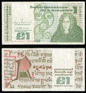 Ирландия 1 фунт 1989