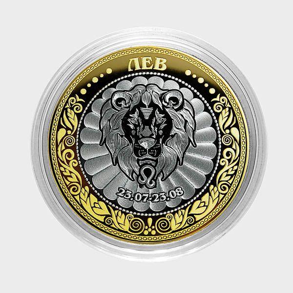 монета с знаком зодиака