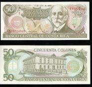 Коста-Рика 50 колон 1993