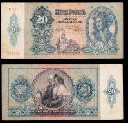 Венгрия 20 пенго 1941