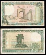 Ливан 250 ливров 1988