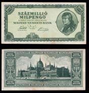 Венгрия 100000000 пенго 1946