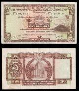 Гонконг 5 долларов 1973