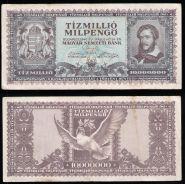 Венгрия 10000000 пенго 1946