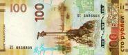 100 рублей Крым + Севастополь КС 68 - 2 - 68 - 68