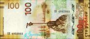 100 рублей Крым + Севастополь СК 495 - 2003 (кто родился в 2003)