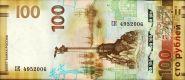 100 рублей Крым + Севастополь СК 495 - 2006 (кто родился в 2006)