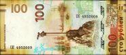 100 рублей Крым + Севастополь СК 495 - 2009 (кто родился в 2009)