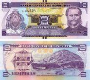 Гондурас 2 лемпира 2012 год. UNC