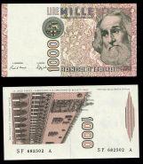 Италия 1000 лир 1982 UNC, ПРЕСС