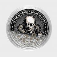 25 рублей ПУТИН В.В. ВЕРХОВНЫЙ ГЛАВНОКОМАНДУЮЩИЙ ВС РФ, ГРАВИРОВКА