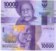 Индонезия - 10000 Рупии 2016 - 17 UNC