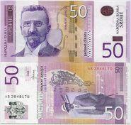 Сербия - 50 динар 2014 UNC