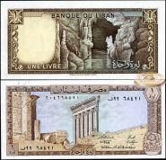 Ливан 1 Ливр Лира Фунт 1980 года.UNC - ПРЕСС