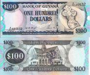Гайана 100 Долларов 2006 года. ПРЕСС