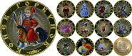 Набор монет 12 ШТУК, 10 РУБЛЕЙ 2013 ГОДА - РУССКИЕ СКАЗКИ, ЦВЕТНАЯ ЭМАЛЬ + ГРАВИРОВКА